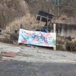 パフォバトgraffiti battle
